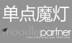 郑州单点科技软件有限公司 DANDIAN TECHNOLOGY SOFTWARE LTD