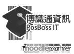 Posboss